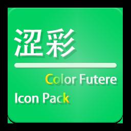 涩彩 中文免费版下载