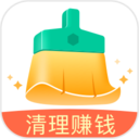 趣清理 中文绿色版下载