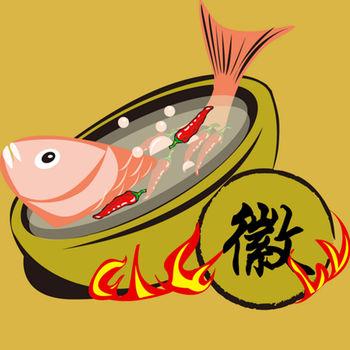 看安徽徽菜家常菜家常做法