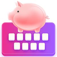 小猪键盘 软件下载