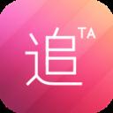 追TA 官网免费版下载