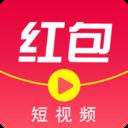 红包短视频软件