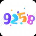 9258就爱我吧 免费软件下载