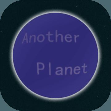 AnotherPlanet软件