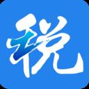 浙江税务安卓版v2.2.7