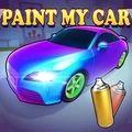 涂装改车3D软件