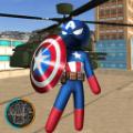 钢铁侠城市英雄软件