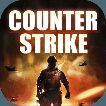 反击与打击:射击游戏2020软件