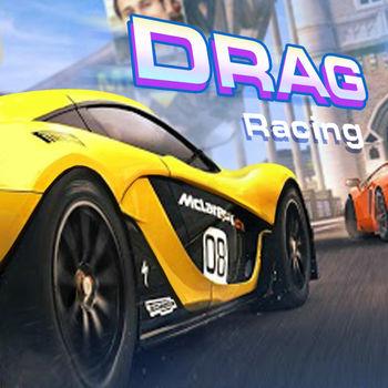 赛车游戏 极速版