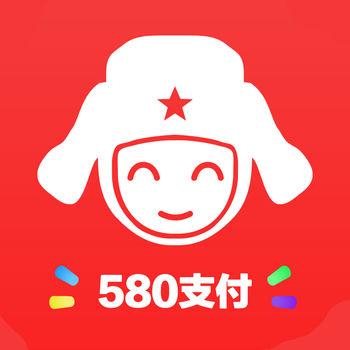 580支付官方版