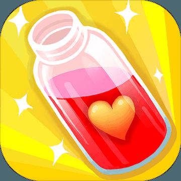 我的心动恋爱小瓶子软件
