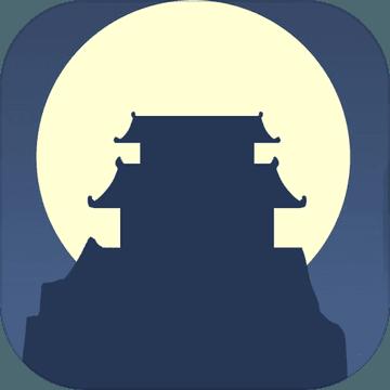 论如何建立一个修仙门派软件