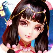 剑雨逍遥苹果版下载v1.0