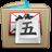 qq五笔输入法电脑版v2.2.344.400 官方最新版