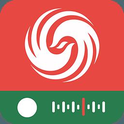 凤凰FM电脑版下载v6.4.12