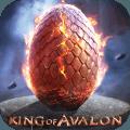 阿瓦隆之王电脑版辅助下载v3.3.3 修改版