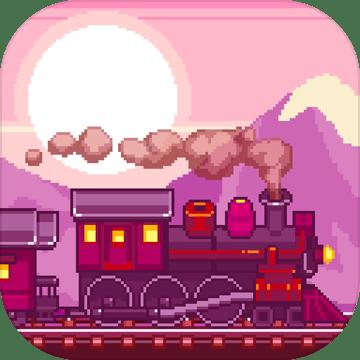 像素铁路游戏手游电脑版v1.0 免费版
