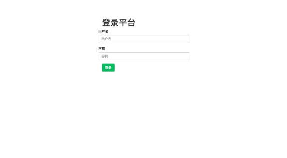 微信 免费软件下载