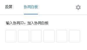 阿里会议助手 中文版下载