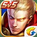神仙传争战天下3.1正式版