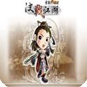 决战江湖1.53正式版隐藏英雄密码
