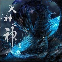 魔兽争霸轩辕传说2.4正式版(隐藏英雄密码)