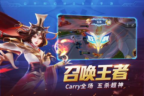 时空召唤 中文绿色版下载
