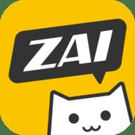 ZAI 绿色软件下载