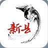 新县旅游软件