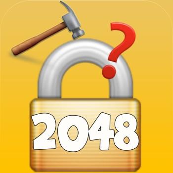 2048秘密