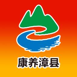 康养漳县软件