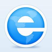 2345手机浏览器 免费版下载