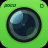 POCO相机 绿色版下载