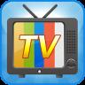 手机电视高清直播软件