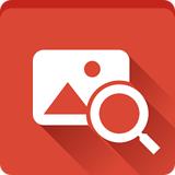 图片搜索 软件下载