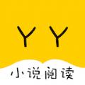 YY小说阅读大全 免费版下载
