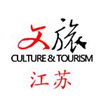 文旅江苏 绿色软件下载