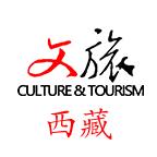 文旅西藏 绿色软件下载