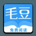 毛豆阅读安卓版v1.0.0