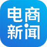 电商新闻 中文绿色版下载