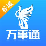 谷城万事通 官网免费版下载