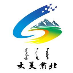 大美肃北 中文绿色版下载