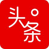 微鲤头条 中文版下载