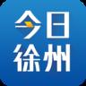 今日徐州软件