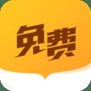 南瓜小说 官网软件下载