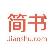 简书 官网正版版下载