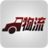 江苏物流 官网软件下载