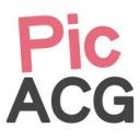 Pic ACG软件