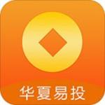 华夏易投安卓版v3.0