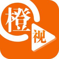 橙视新闻 绿色软件下载